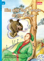 Kim and the Temple of the Bear