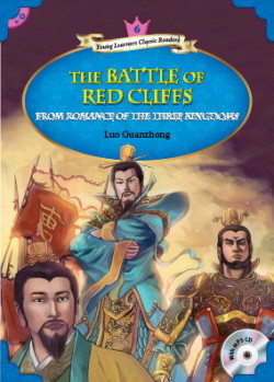 The Battle of Red Cliffs from Romance of the Three Kingdoms