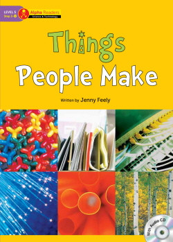 Things People Make