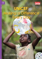 UNICEF: Making a Difference Every Day